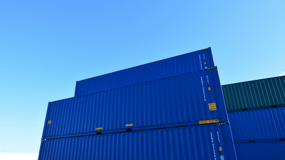 Buy a shipping container - Adaptainer full specification box